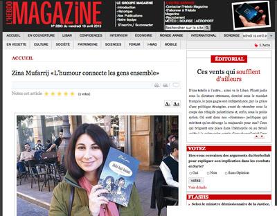 zina-comics-mufarrij-hebdo-magazine